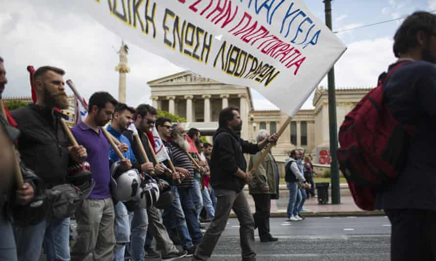 Workers protest against austerity in Greece.