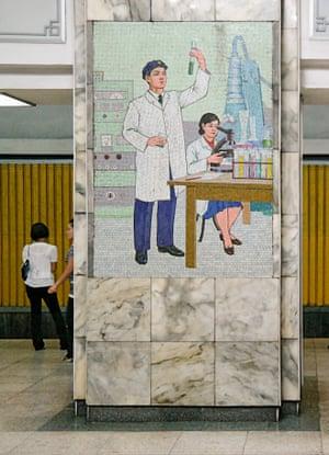 Samhung station.