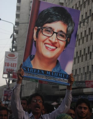 A rally in Karachi in 2015 after the murder of Sabeen Mahmud, Hanif's friend, who had staged an event about the disappeared.