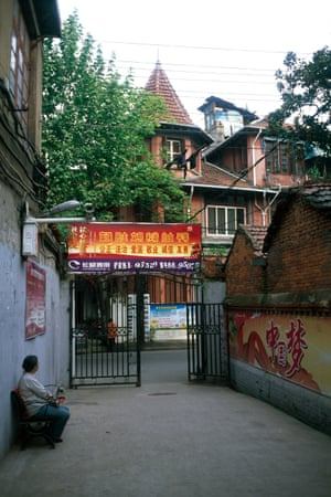 House in a German area of Wuhan, China.