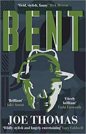 Bent by Joe Thomas