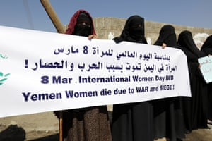 Yemeni women at a rally marking IWD outside the UN offices in Sana'a.