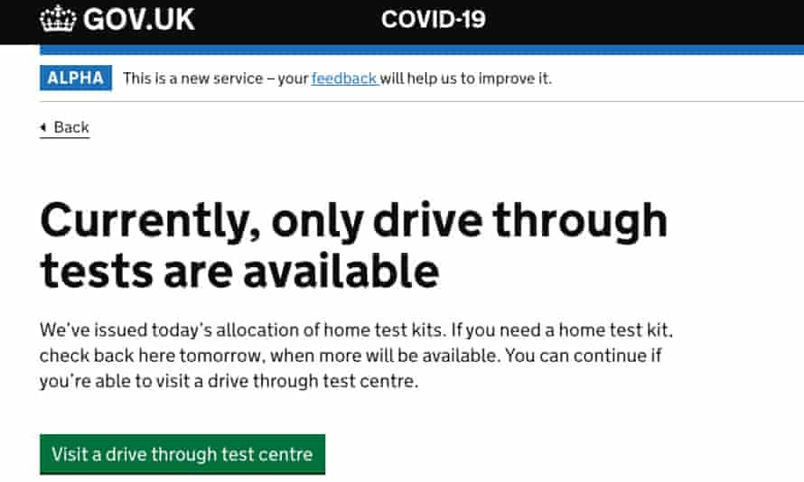 Message on the government's website about the availability of home test kits.