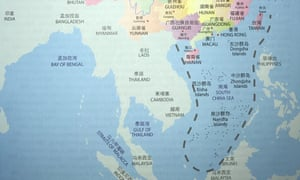 A map included in the textbook showing the so called nine-dash line, which gives China control of disputed islands in the South China Sea. The publishers say its inclusion was a production error.