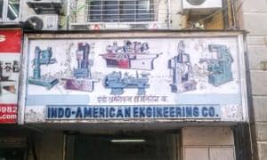 Machine tool shop