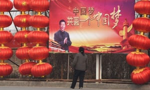 President Xi Jinping promotes 'the dream' on a billboard in China's northern Hebei province.