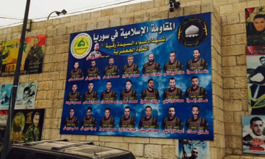 Syrian Shia martyrs posters