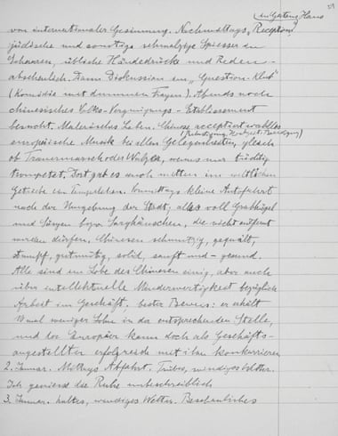 Einstein's journals featuring comments on his first tour of Japan, in 1922 - Morgan Library via The New Yorker