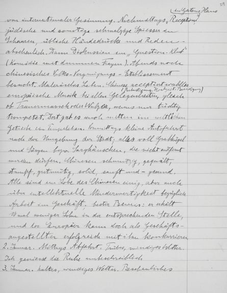 A page from Albert Einstein's travel journals written while in China in 1922. Taken from the book The Travel Diaries of Albert Einstein (Princeton University Press)