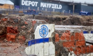 Ornate tiles from the Mayfield baths