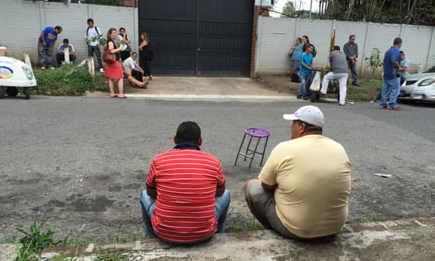 El Salvador immigration centre