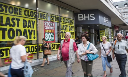 BHS's flagship store on Oxford Street closed on 13 August.