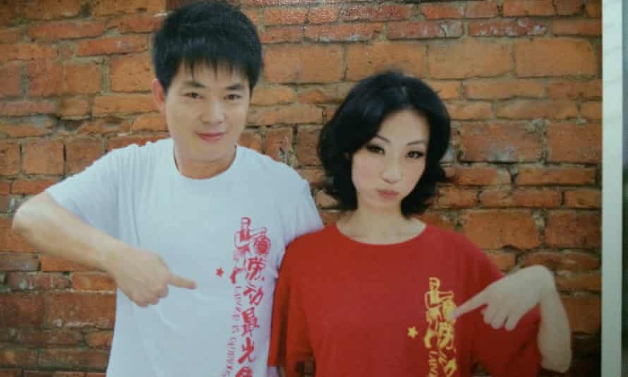 He Xiaobo and his wife Yang Min