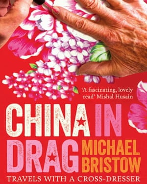 China in Drag book cover