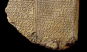 Fragment of a tablet of telling The Epic of Gilgamesh.
