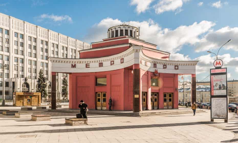Metro station Arbatskaya. Moscow, Russia