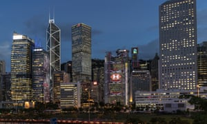 HSBC in the heart of financial area of Hong Kong on June 16, 2020