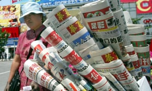 China has increasingly invested in English-language media, hiring native speakers to produce journalism that is often professional and polished when avoiding topics of sensitivity for Beijing.