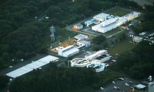 Oarai Research & Development Center, a nuclear research facility in japan