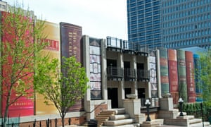 Kansas City Public Library, where the exterior walls are designed as books