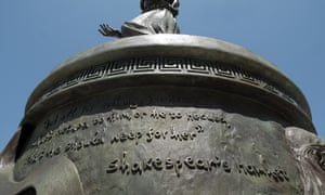 """A quote attributed to William Shakespeare is seen on the base of a statue of the legendary queen of Troy on the campus of the University of Southern California in Los Angeles on Tuesday, Aug. 22, 2017. """"To E, or not to E, that is the question,"""" the school responded in a statement Tuesday when asked why Shakespeare's name is missing the last letter E in a quotation attributed to him. (AP Photo/Richard Vogel)"""