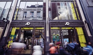 The new JD Sports store in Amsterdam