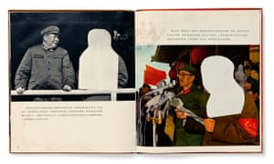 Lin Biao is history … Chairman Mao Is the Red Sun in Our Hearts from the Chinese Photobook.