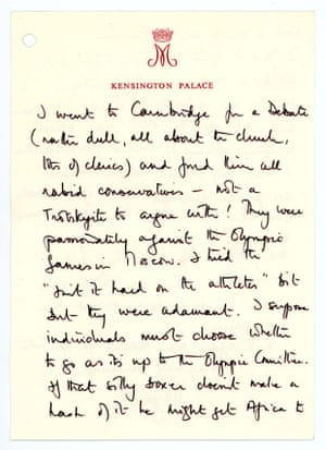 Letter from Princess Margaret to Margaret Thatcher
