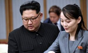 Kim Jong Un and Kim Yo Jong.