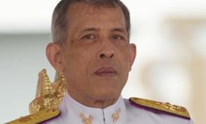 King Maha Vajiralongkorn.