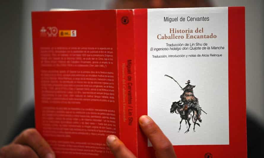 Historia del Caballero Encantado (The Story of the Enchanted Knight), a Spanish translation of Lin Shu's Mandarin Chinese version of Don Quixote.