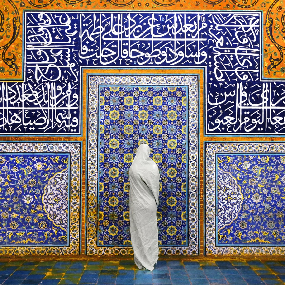 Top 10 Books About Iran Books The Guardian