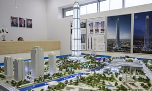 A model of the Grozny-City complex, including the Akhmat Tower.