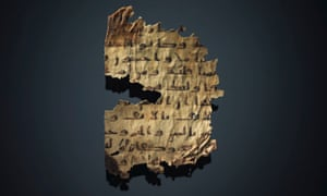 palimpsest of a Qur'an copied on to a Christian text