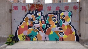 Zeit 2018One of a few Chinese graffiti artists who use Chinese characters (hanzi) instead of the 26 letters of the Western alphabet