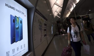 An advertisement for Huawei at an underground station in Hong Kong.