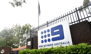 Entry gate to the Channel Nine studios in Sydney