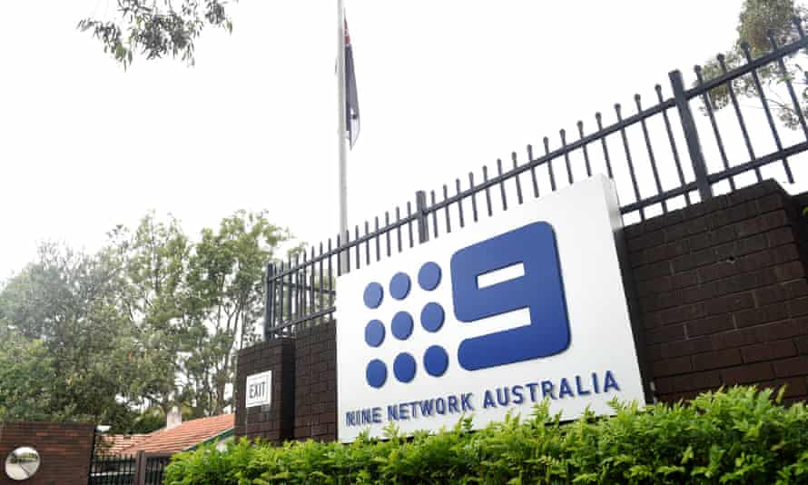 The entry gate to the site of the Channel Nine studios Sydney