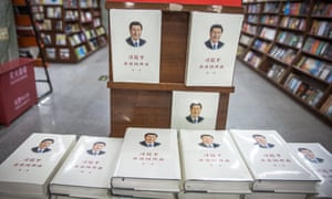 A book written by Chinese President Xi Jinping is displayed at a bookshop in Beijing, China.