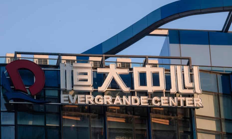 Evergrande logo outside building