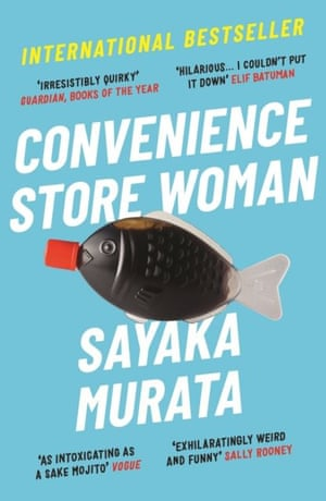 Cover of Convenience Store Woman book