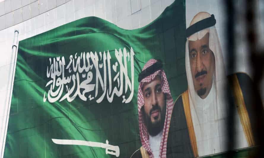 Portraits of King Salman and Crown Prince Mohammed bin Salman on a building in Riyadh