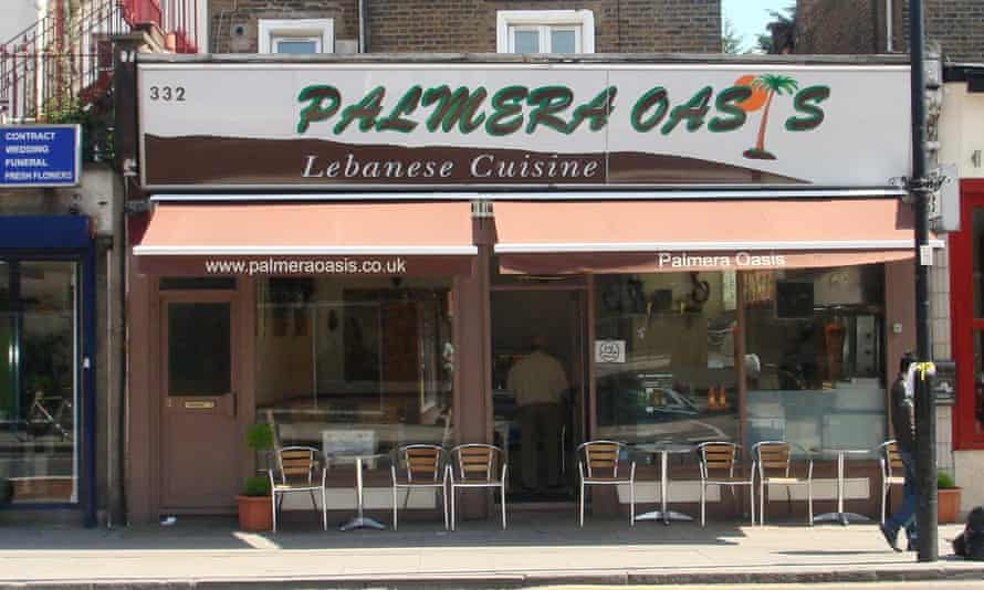 Shopfront of Palmera Oasis, Essex Road, London
