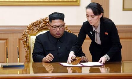 Kim Jong-un with his sister Kim Yo-jong