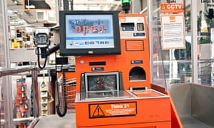 What power drill? A self-service check out at a B&Q store.