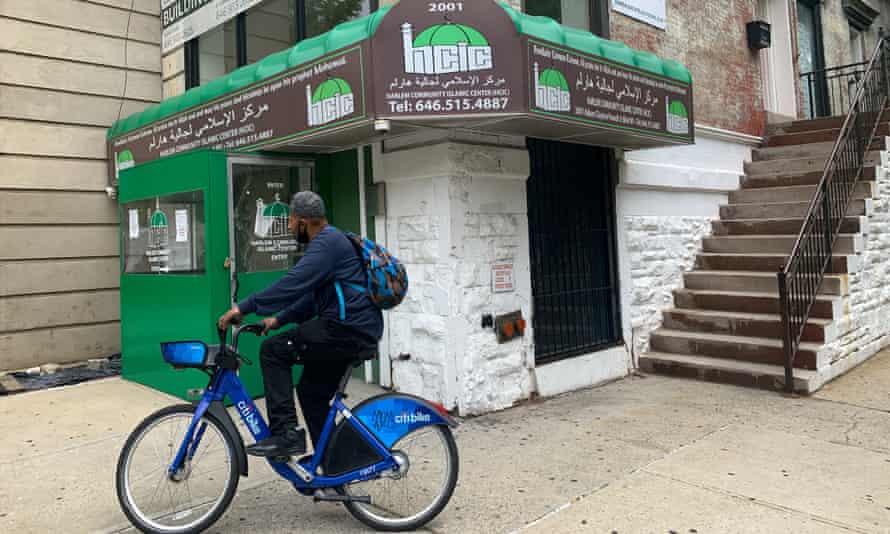 The Harlem Community Islamic Center in New York.