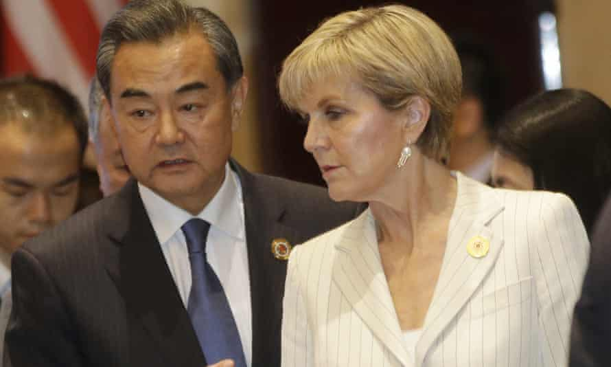 Julie Bishop with the Chinese foreign affairs minister, Wang Yi, at the East Asia Summit foreign ministers meeting in Vientiane, Laos, on Tuesday.