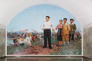 Mosaic in Konguk station.