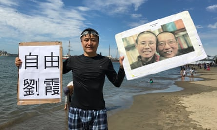 Zhou Fengsuo protests against the death of Liu Xiaobo in San Francisco.