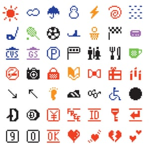 Some of the original emoji characters.